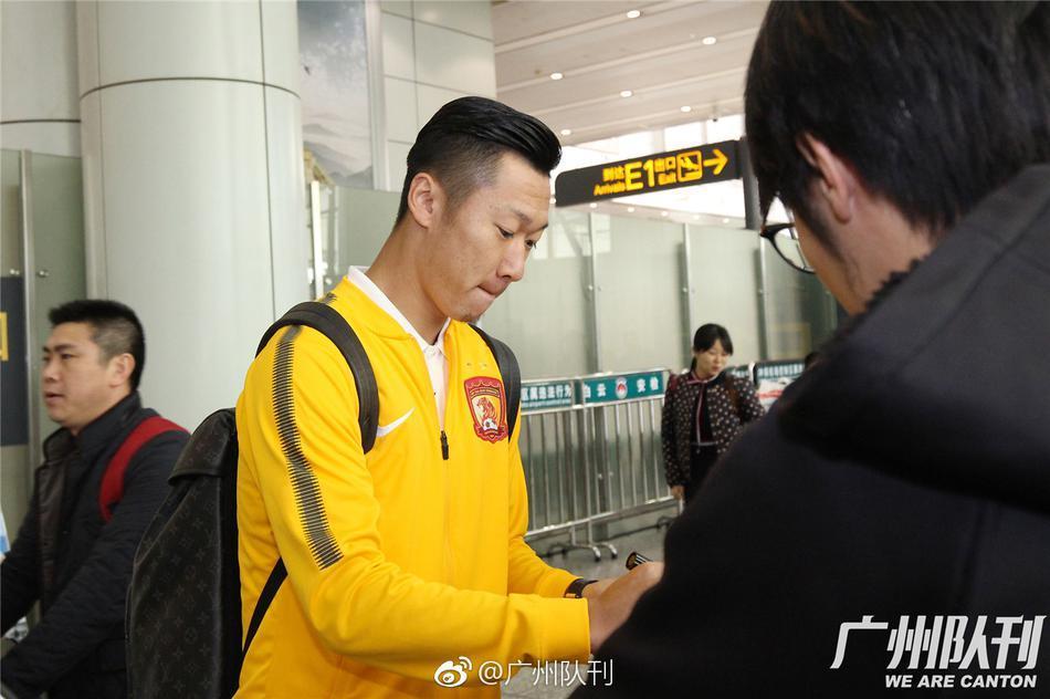 广州恒大队冬训归来 将迎来先赛季的首场亚冠联赛