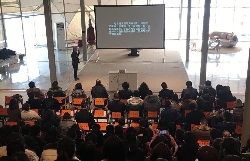 设计分享盛宴2018年新锐设计亚洲区峰会上海举行