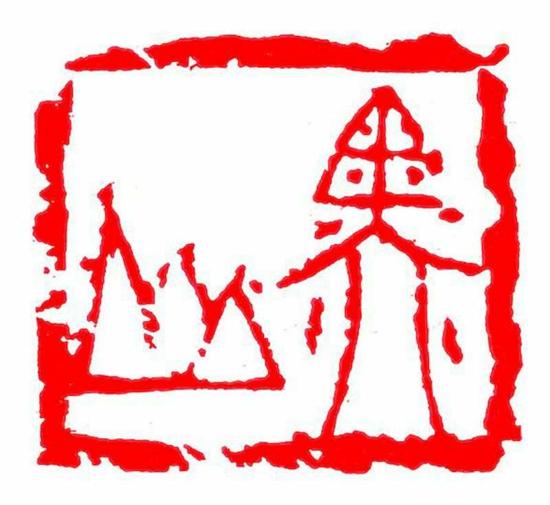 刀情石趣见定力——李羊民篆刻艺术探秘