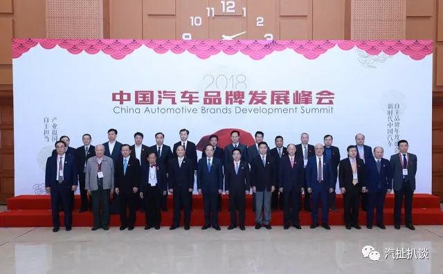 吉利等6大自主车企 已成为中国汽车品牌对外新名片