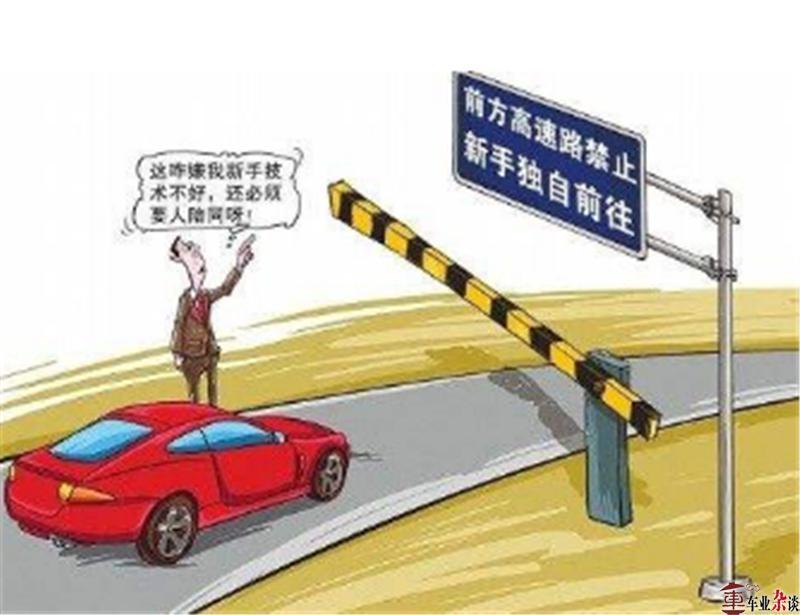 """自动驾驶车辆将有上路测试""""驾照"""",安全性仍是关键 - 周磊 - 周磊"""