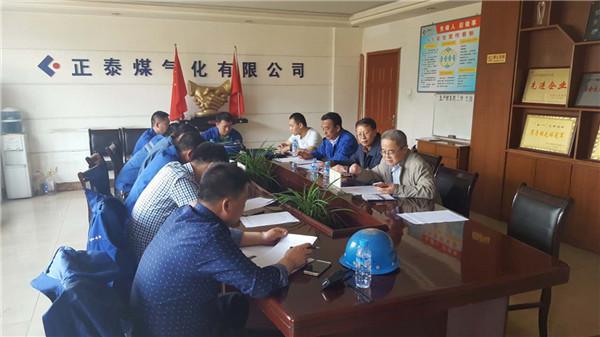 山西省安全生产科学研究院 构建古县安全风险分级管控和隐患排查