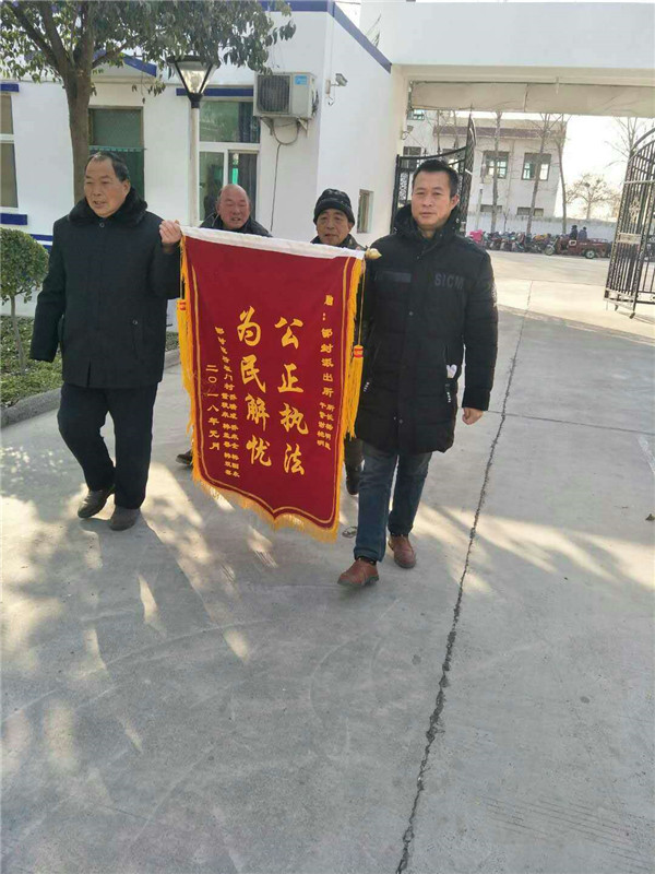 河南修武县郇封派出所成功化解一起拖欠农民工薪资纠纷