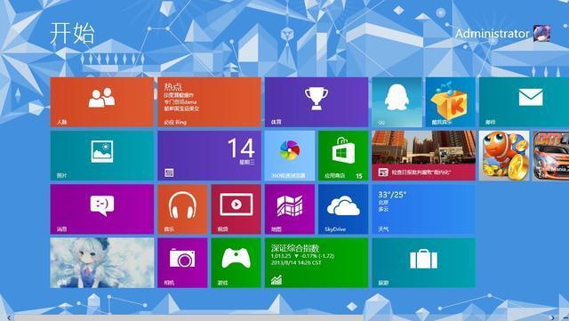 Windows7款超爽软件推荐,满足你日常工作需求!