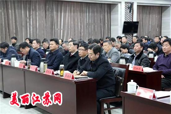 淮安市扫黑除恶专项斗争动员部署会议召开