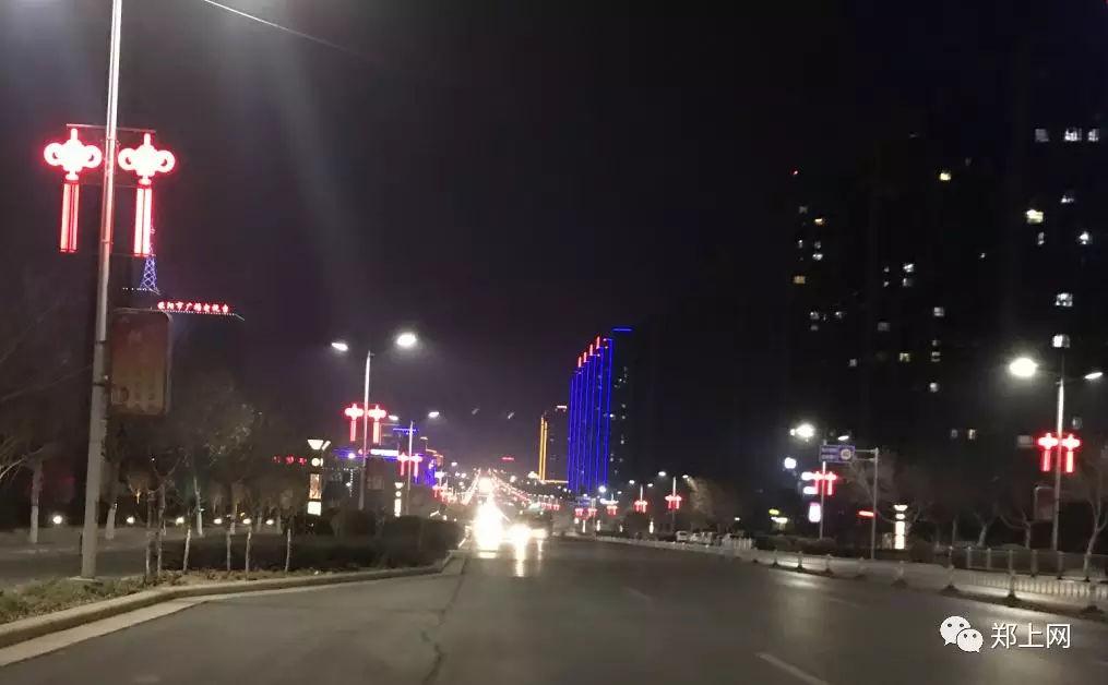 荥阳市夜景,美丽荥阳