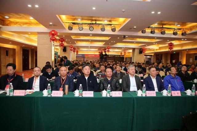 五环实业_体育产业湘军汇聚星城,共论产业发展大计