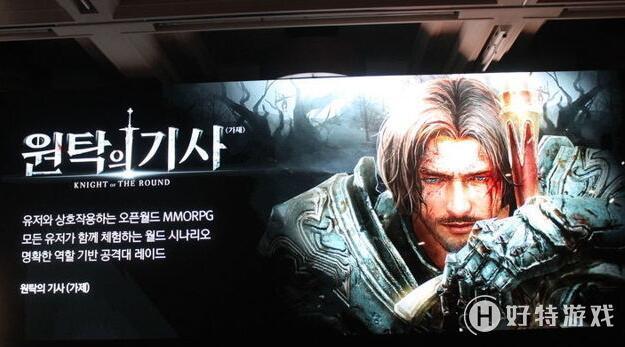 韩国网石游戏爆新作:MMORPG手游《圆桌骑士》