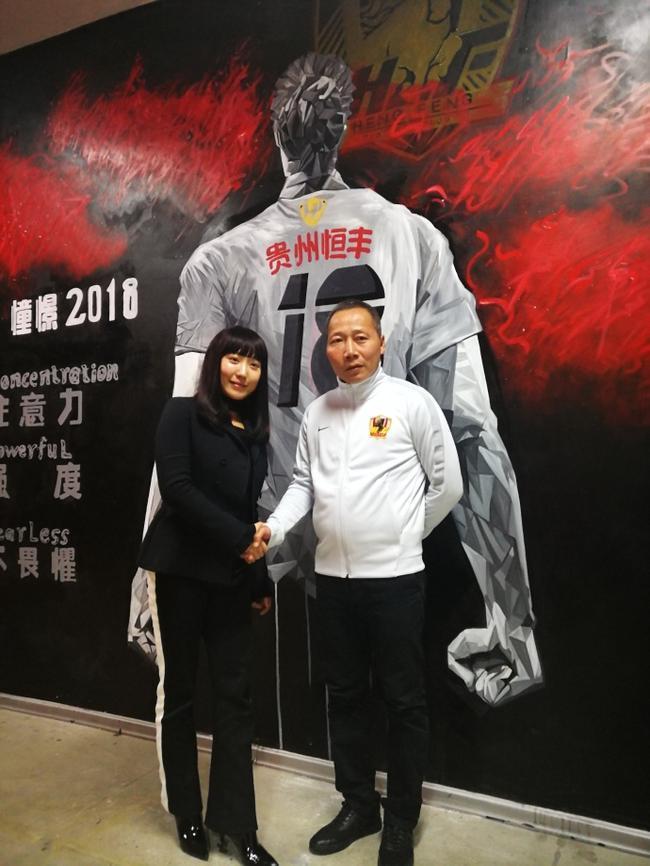 贵州恒丰任命青训总监 前U17男足教练组组长加盟