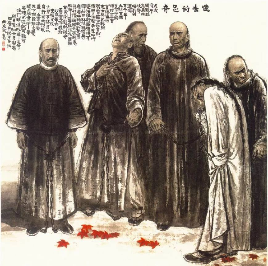 温故知新:历史上的戊戌年