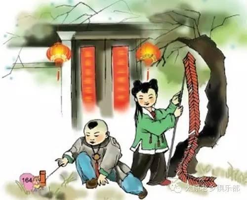 拜年古诗 关于春节的古诗大全