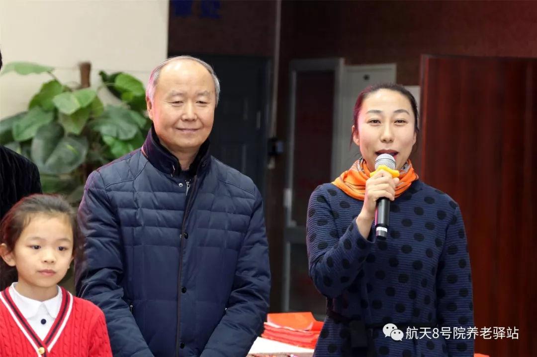 """航天8号院养老驿站举办""""迎新年贺喜 送春联寄福""""公益活动"""