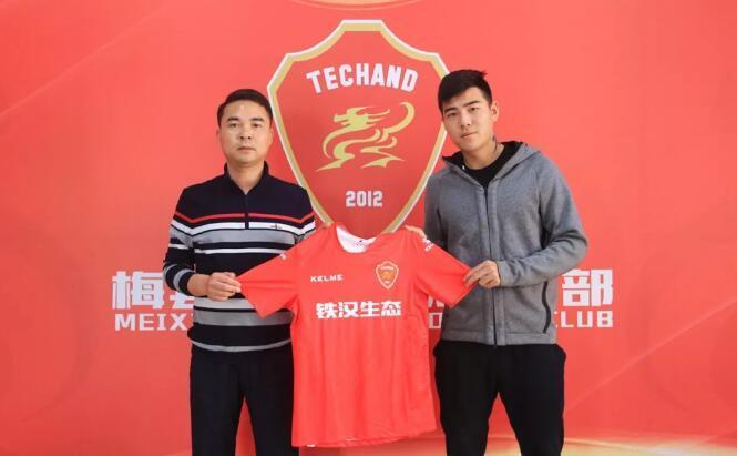梅县官方宣布签约两小将 吴贵超柏天赐正式加盟