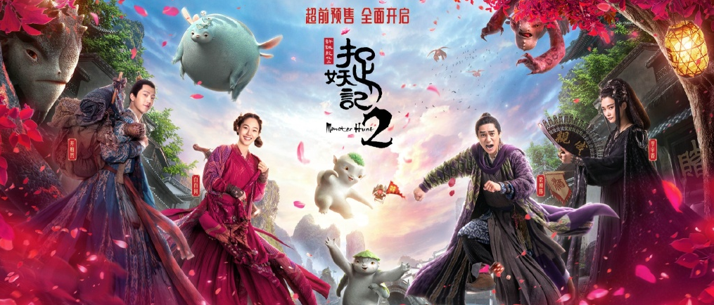 春节档56.8亿收官 《唐探2》后来居上稳拿18.9亿