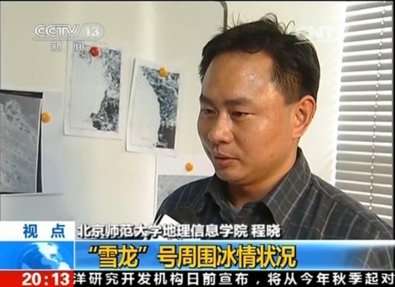 中国完成43架次无人机南极观测 探寻冰面融池奥秘