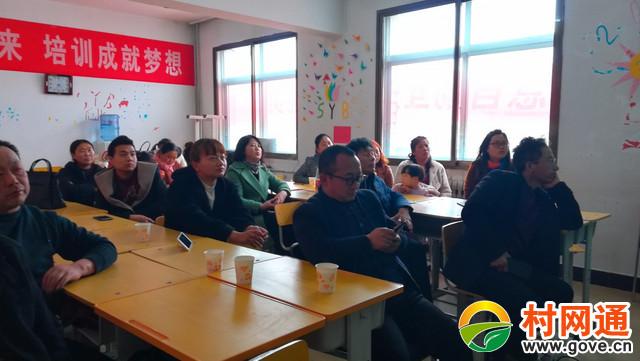 山西省大同市靈丘縣村網通培訓會圓滿成功