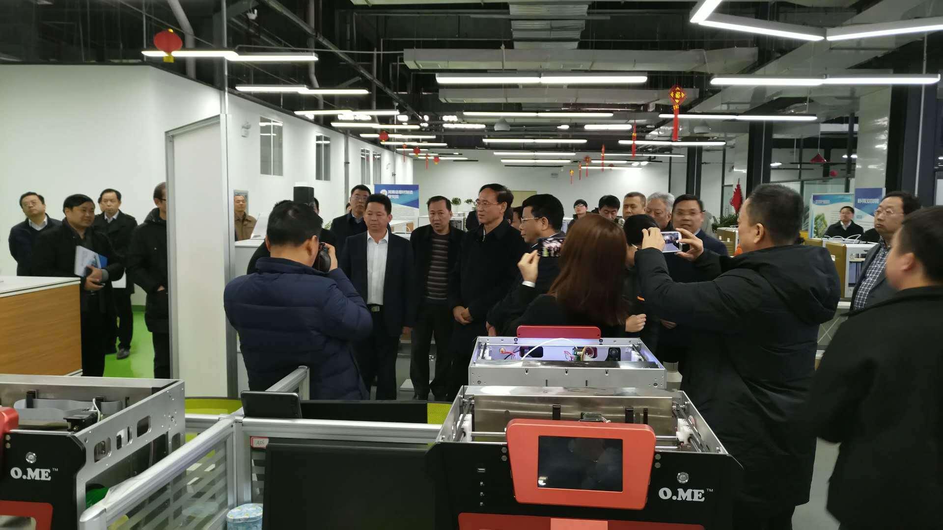 新乡3D打印产业园在哪里?插图2