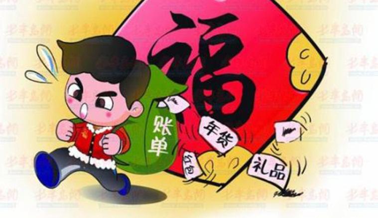 富利达解析春节后该如何理财