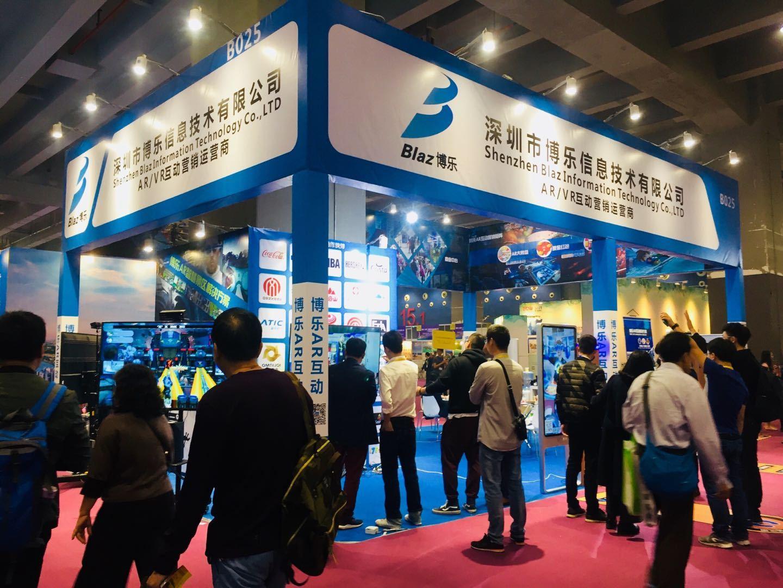 2018广州旅游展开幕 AR互动开创景区新未来
