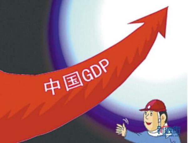 17年人均GDP超8800美元 2020年消灭贫困2022年成高收入国家有望!