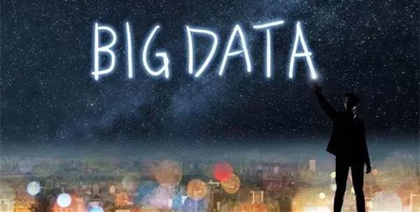 管理大数据
