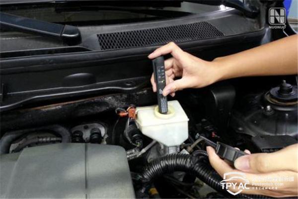 俱乐部提醒注意刹车液变化