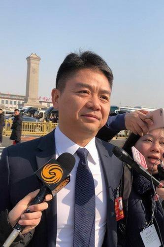 """刘强东委员:发挥电商富农作用 打造扶贫""""新通路""""的照片 - 2"""