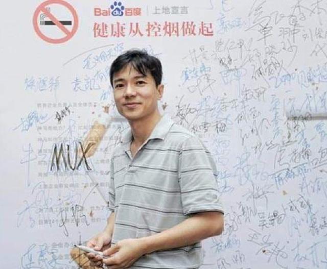 李彦宏两会呼吁:应尽快把控烟政策推广到全国的照片 - 1