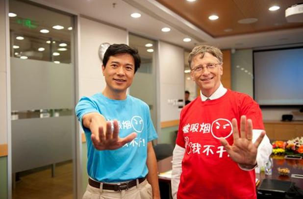 李彦宏两会呼吁:应尽快把控烟政策推广到全国的照片 - 3