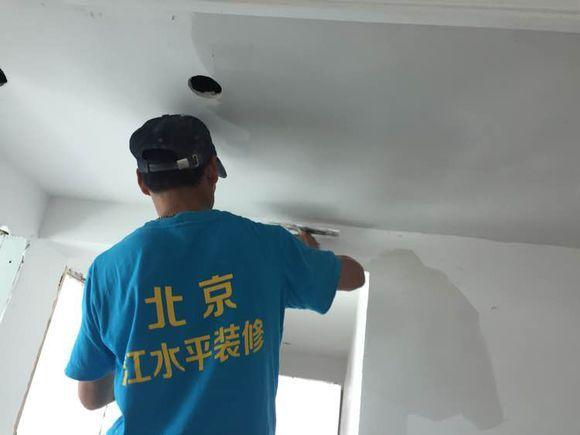 北京老房装修墙面刷漆刷新的注意事项!