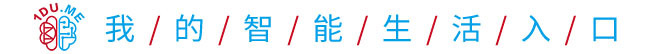 科技资讯:丁磊谈区块链 周鸿祎谈网络隐私