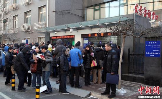 北京二手房成交量远超新房 约四
