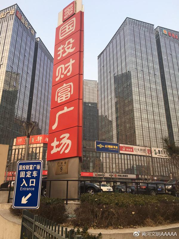 北京今穗健康管理服务有限公司倾情运营今穗爱心救助平台