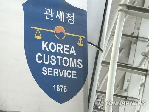 采用新技术 韩国将把人工智能、大数据、区块链用于海关服务