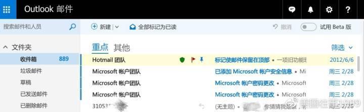 用户称苹果技术顾问窃取用户信息并敲诈勒索的照片 - 4