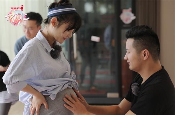 东方爱婴携手真人秀《我们仨》 创始人贾军与沙溢胡可破译孕期密码