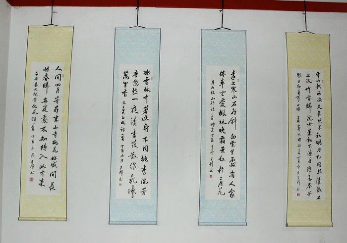 """库车县公安局举办""""不忘初心 牢记使命""""学习宣传十九大主题书画展"""