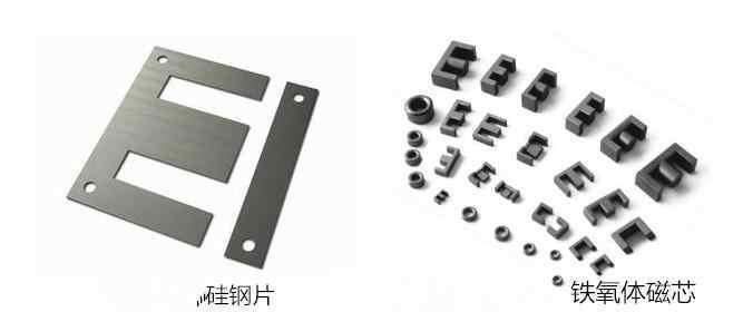 工频变压器与高频变压器材料设计上的区别