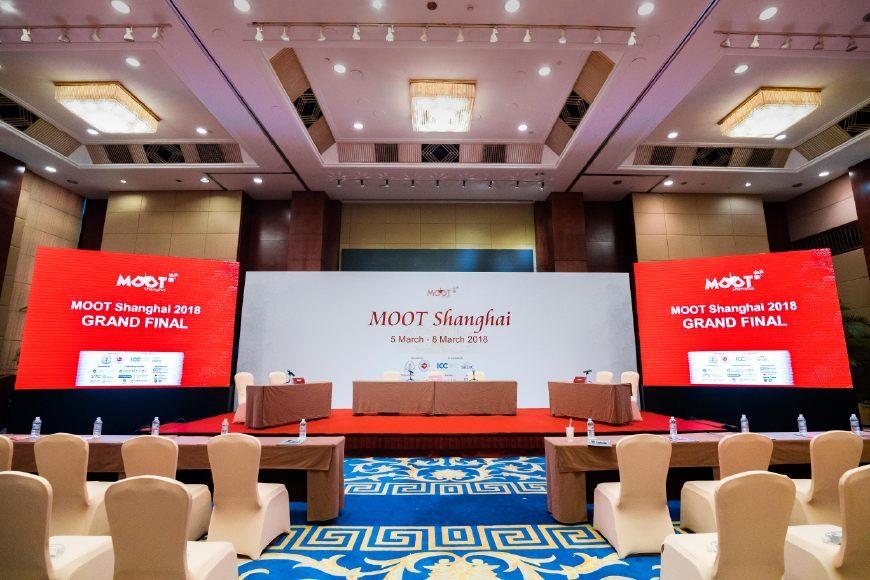 第八届MootShanghai国际模拟商事仲裁上海邀请赛隆重闭幕