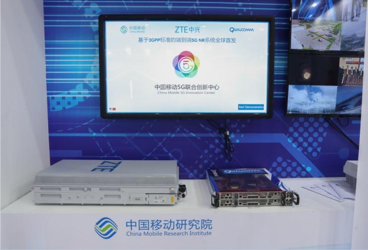 中国三大运营商5G时间表都已经确定 6G 研究也开始了的照片 - 2