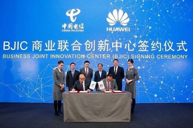 中国三大运营商5G时间表都已经确定 6G 研究也开始了的照片 - 7