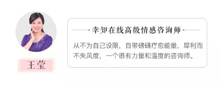 中国式婚姻困境:离不了,合不成