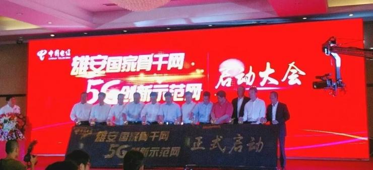 中国三大运营商5G时间表都已经确定 6G 研究也开始了的照片 - 6