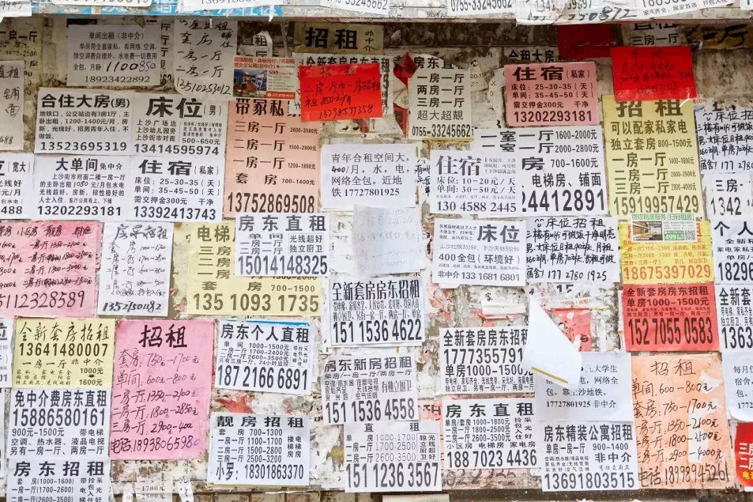 西宁最新租房价格表,哪个小区更便宜?