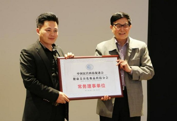中康集团董事长_环球华商协会即将成立环球华商投资管理有限公司