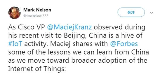 美国专家称中国已成物联网领军者 外国网友:向中国学习