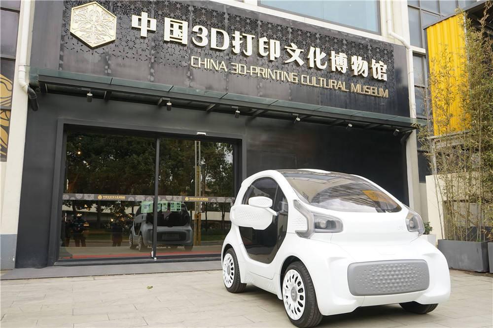 全球首辆3D打印新能源电动车,亮相3D打印博物馆