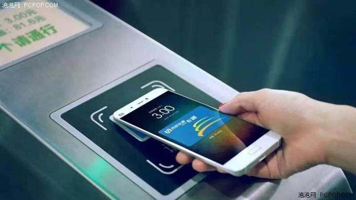 不止刷公交卡那么简单!小米6 NFC实用功能盘点的照片 - 1