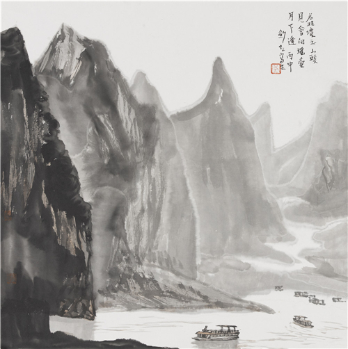 当代山水画名家左剑虹绘画艺术