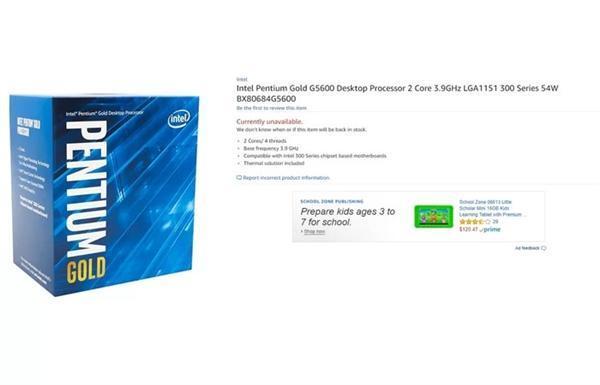 Intel 8代酷睿23款桌面CPU齐亮相:300元的赛扬来了的照片 - 4